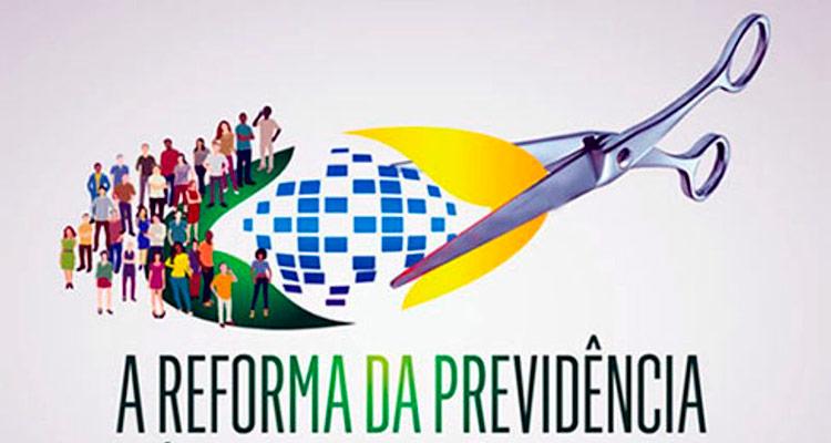 Reforma da Previdência quer acabar com todos privilégios, diz Moreira Franco