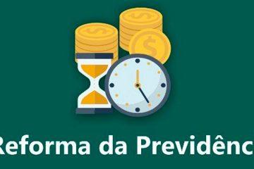INSS pode atrasar adaptação de sistema à reforma da Previdência