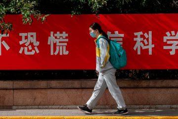 Alunos chineses são controlados com pulseira eletrônica para detectar vírus