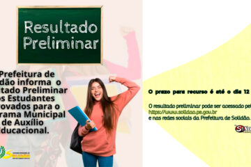 Programa Auxílio Educacional de Solidão: Divulgado resultado preliminar dos estudantes